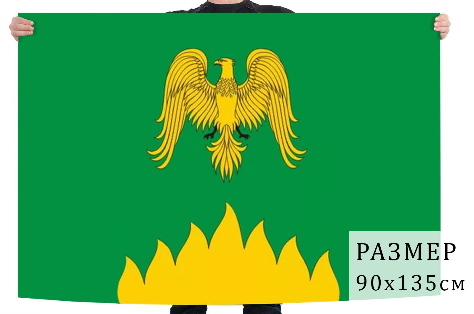 Флаг муниципального образования Раменки г. Москва