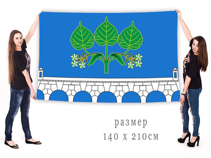 Флаг муниципального образования Ростокино г. Москва