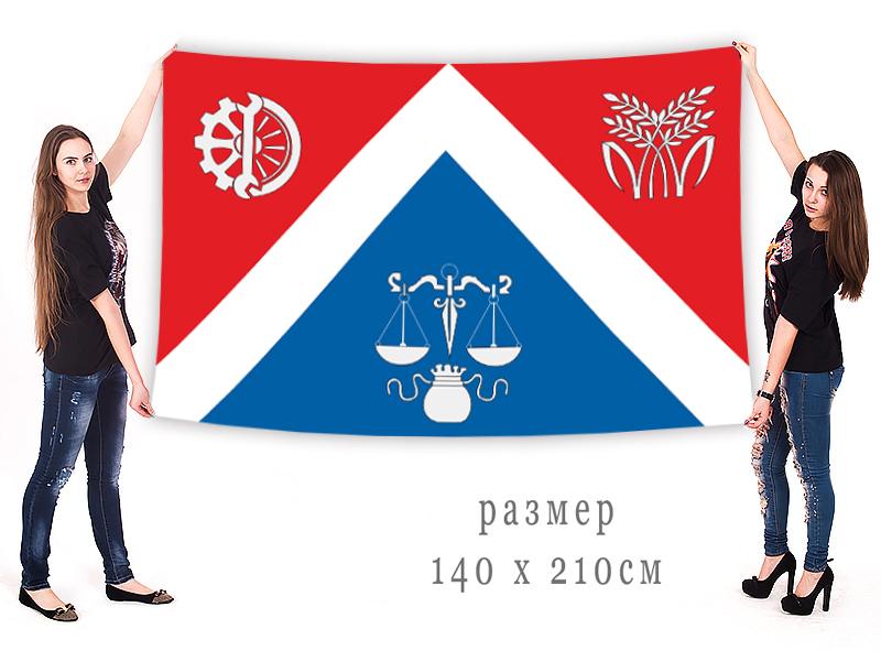 Флаг муниципального образования Савеловское г. Москва