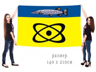 Флаг муниципального образования Щукино г. Москва