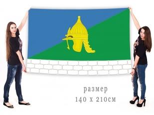 Флаг муниципального образования Северное Бутово г. Москва