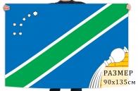 Флаг муниципального образования Северное г. Москва
