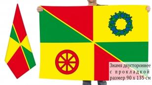 Флаг муниципального образования Северное Измайлово г. Москва
