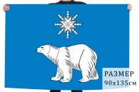 Флаг муниципального образования Северное Медведково г. Москва