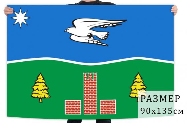 Флаг муниципального образования Северное Тушино г. Москва