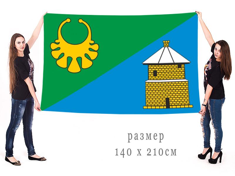Флаг муниципального образования Силино г. Москва