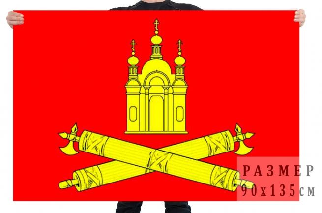 Флаг муниципального образования Смольнинское