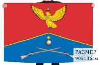 Флаг муниципального образования Соколиная Гора г. Москва