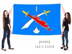 Флаг муниципального образования Тропарёво-Никулино г. Москва