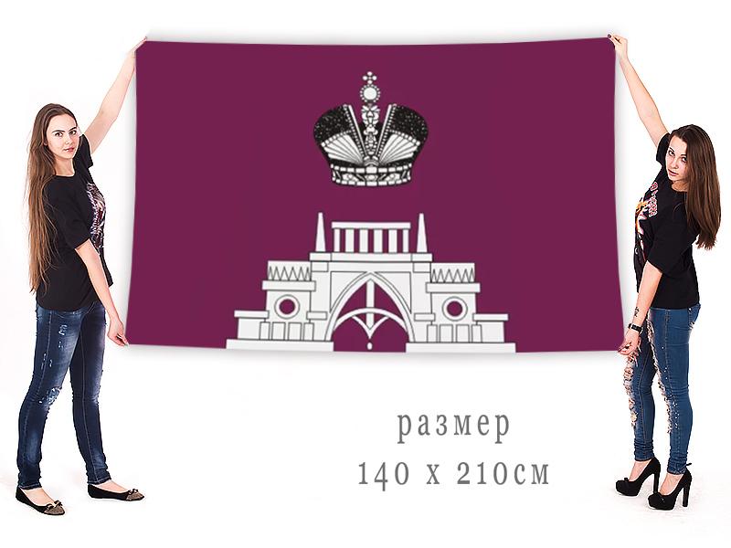 Флаг муниципального образования Царицыно г. Москва