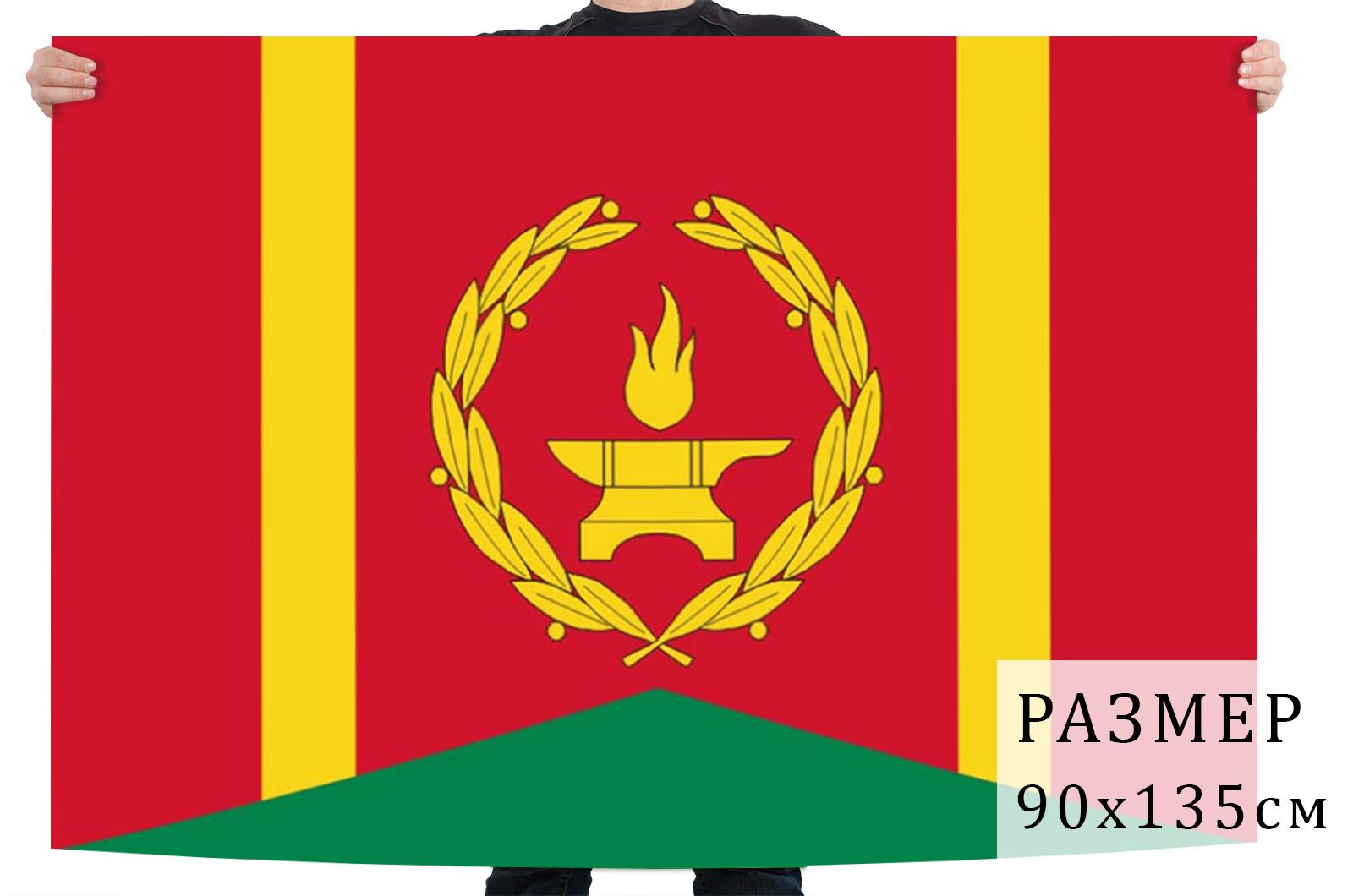 Флаг муниципального образования Тверское г. Москва