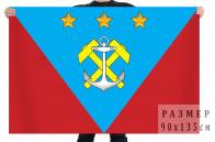Флаг муниципального образования Углегорский муниципальный район