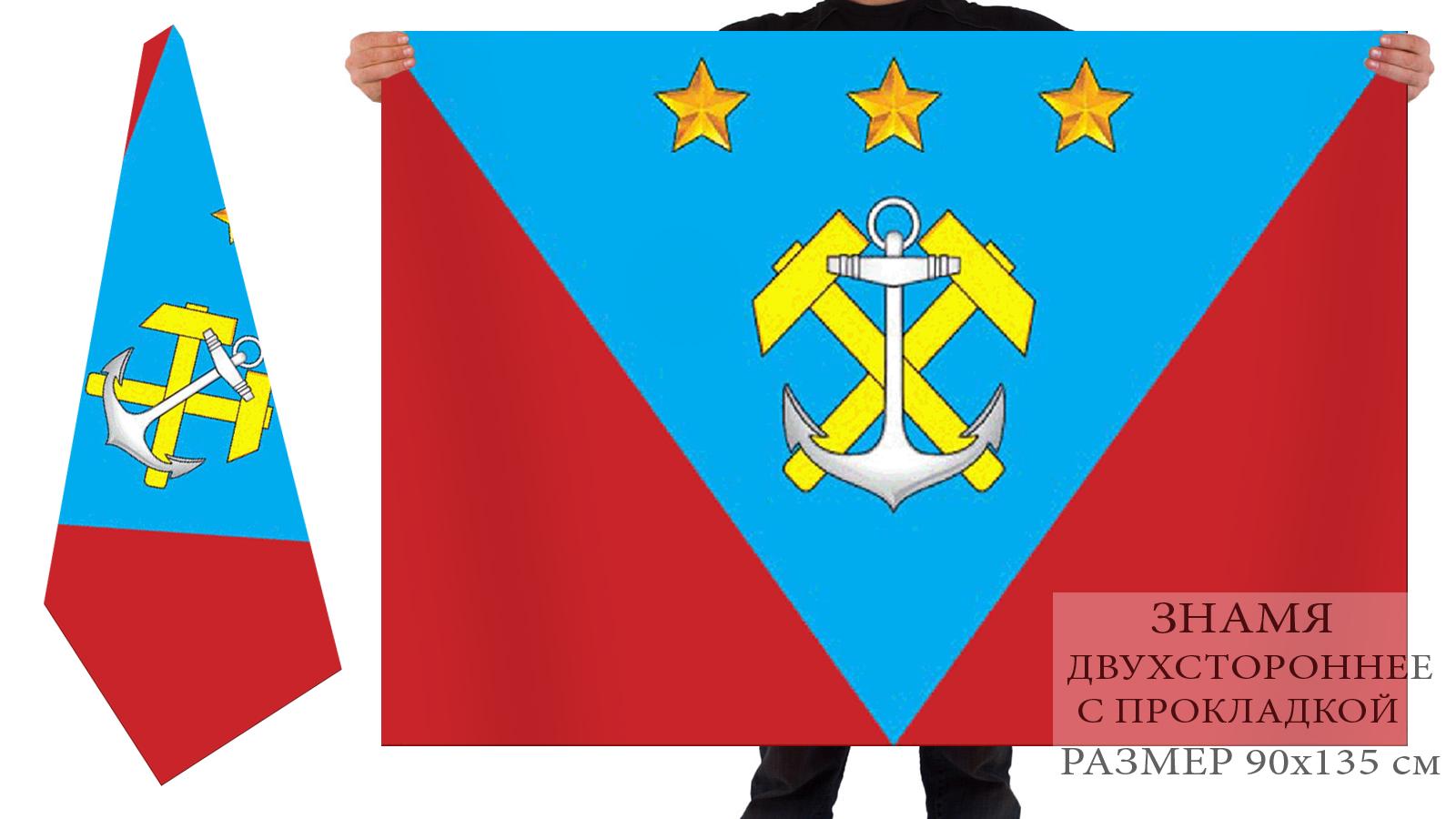 Двусторонний флаг муниципального образования Углегорский муниципальный район