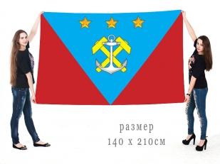 Большой флаг муниципального образования Углегорский муниципальный район