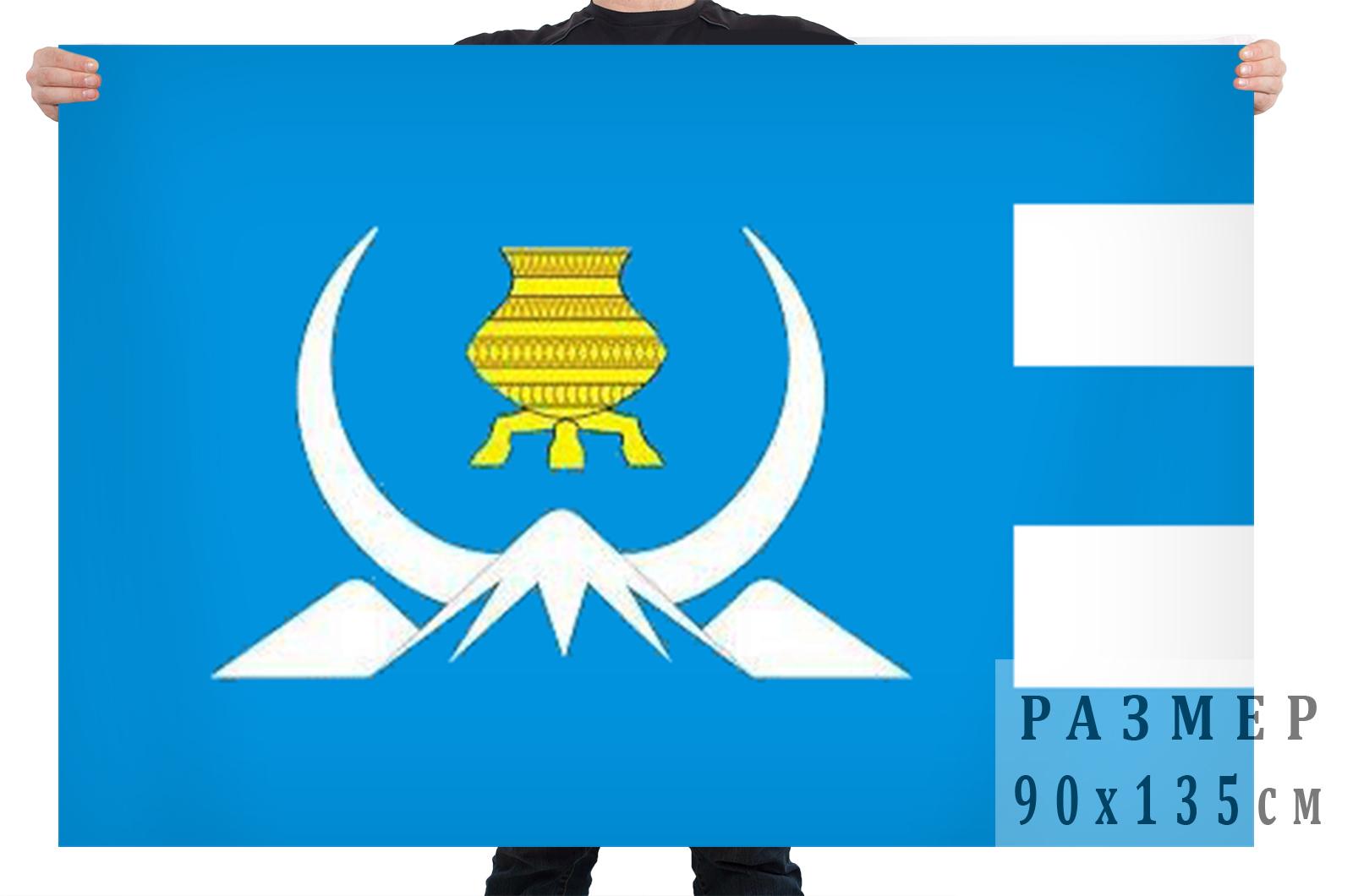 Флаг муниципального образования Верхоянский район