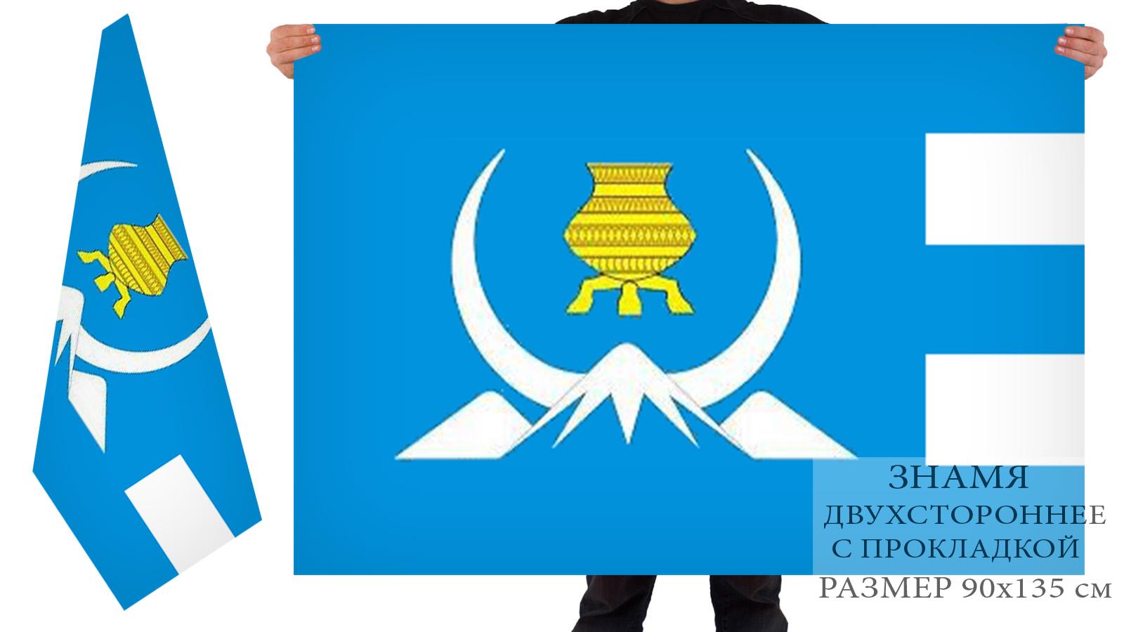 Двусторонний флаг муниципального образования Верхоянский район