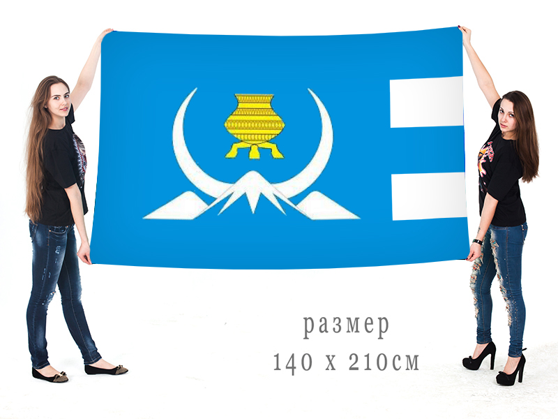 Большой флаг муниципального образования Верхоянский район