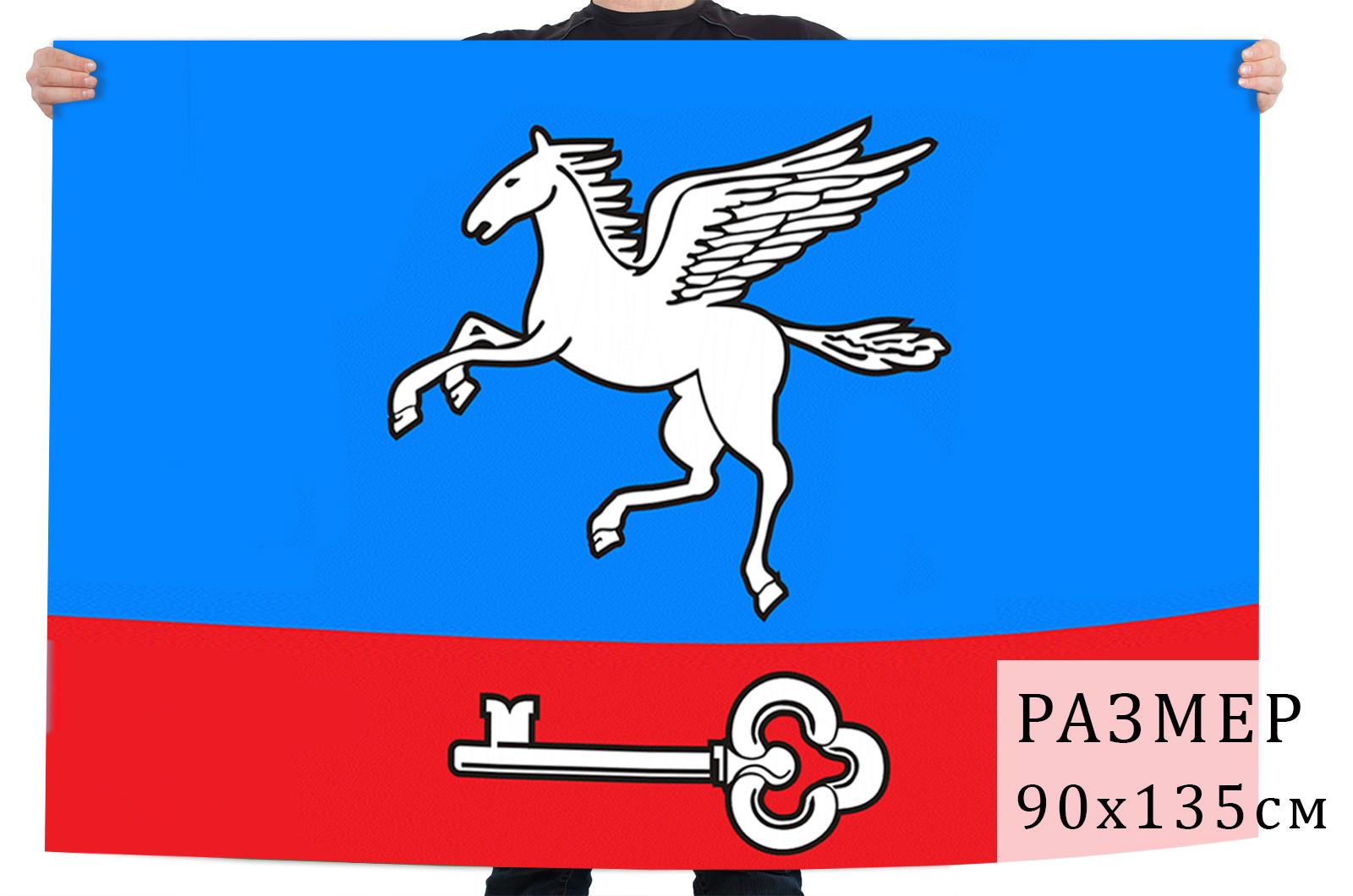 Флаг муниципального образования Внуково г. Москва