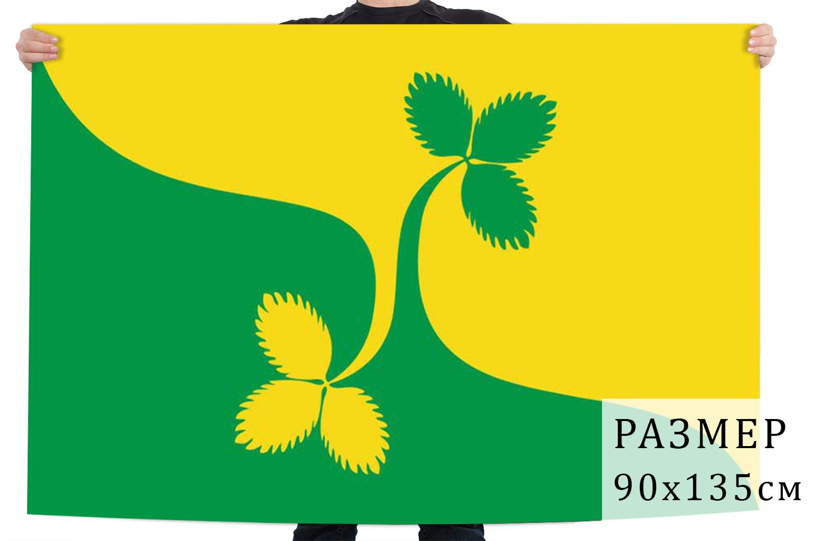 Флаг муниципального образования Восточное Дегунино г. Москва