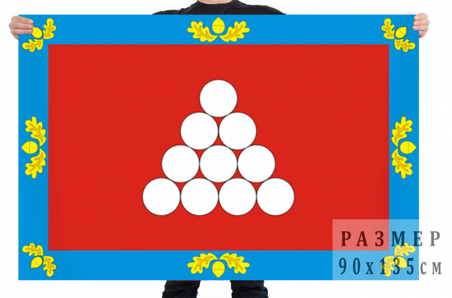 Флаг муниципального образования Ядринский район Чувашской Республики