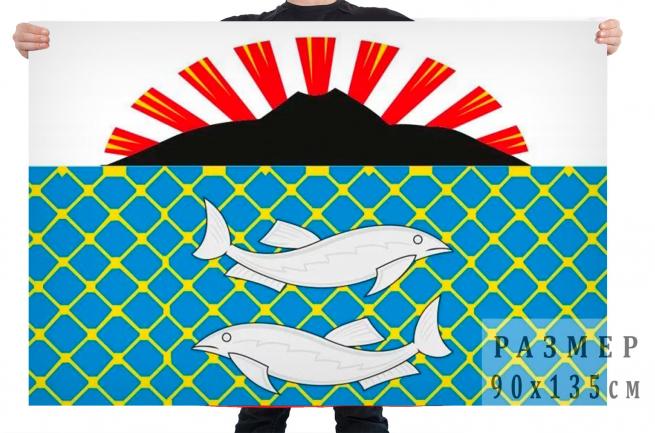 Флаг муниципального образования Южно-Курильский городской округ