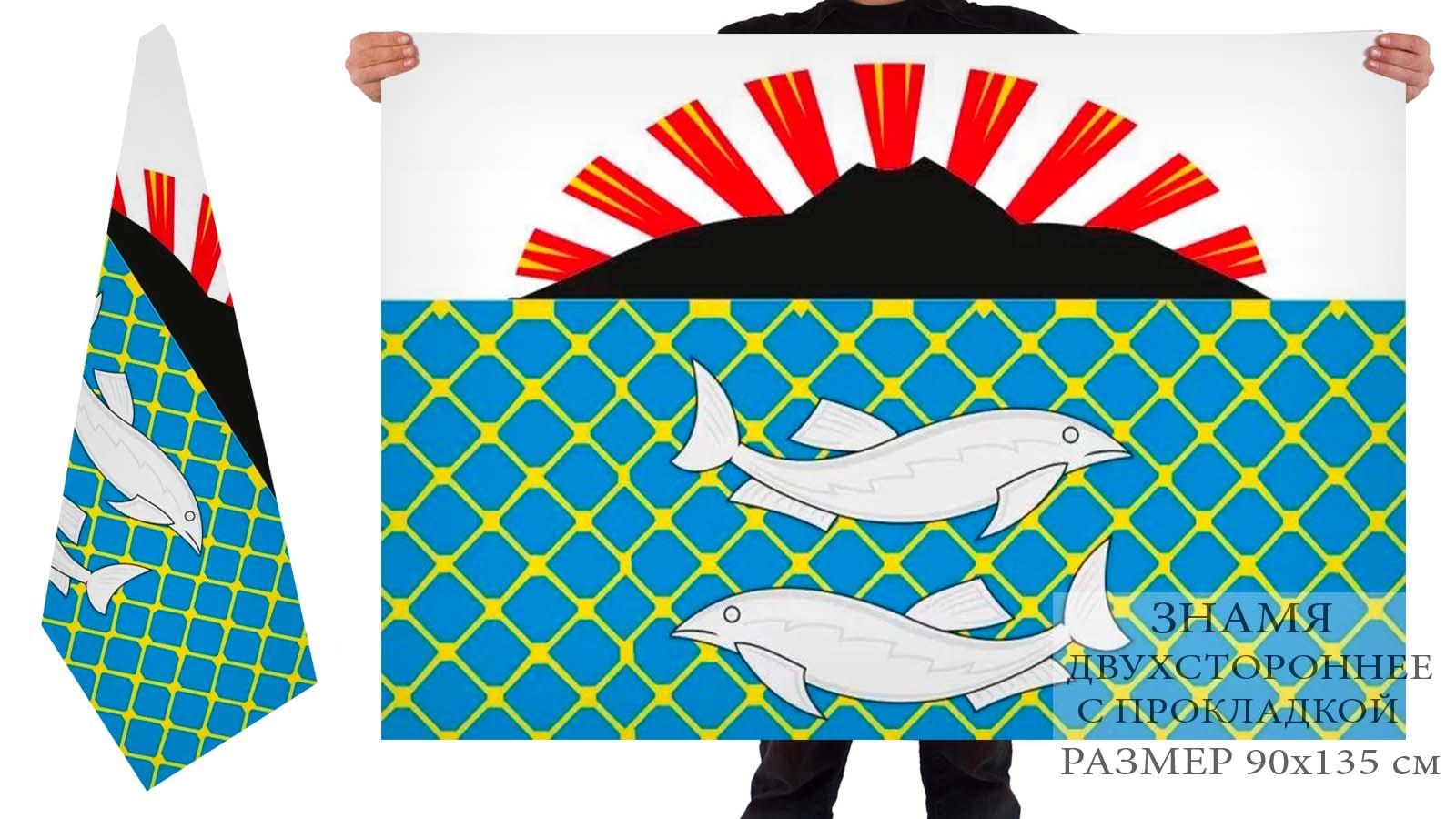 Двусторонний флаг муниципального образования Южно-Курильский городской округ