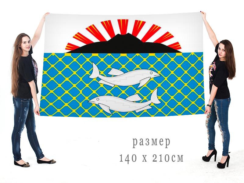 Большой флаг муниципального образования Южно-Курильский городской округ
