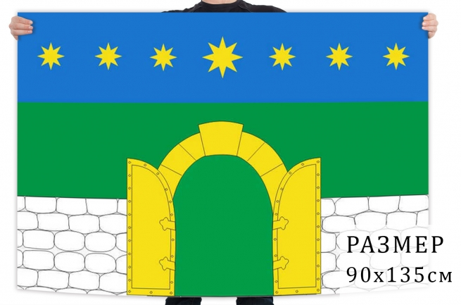 Флаг муниципального образования Южное Бутово г. Москва