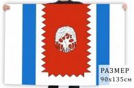 Флаг муниципального образования Западное Дегунино г. Москва
