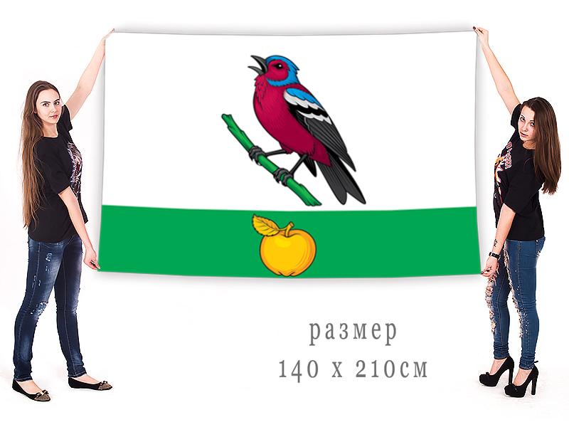 Флаг муниципального образования Зябликово г. Москва