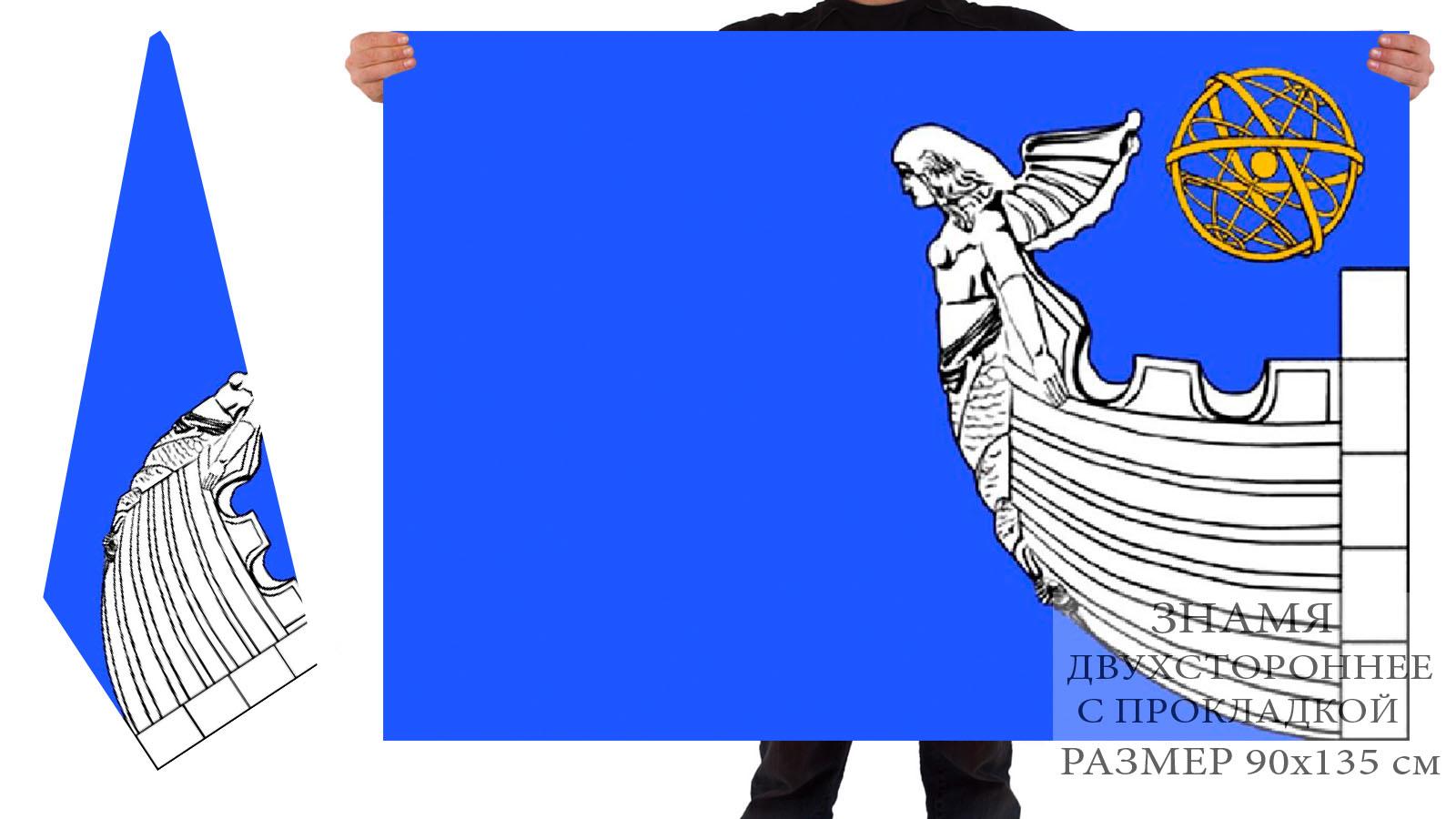 Двусторонний флаг муниципального округа №7 Санкт-Петербург