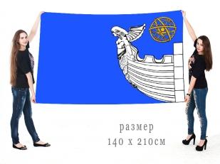 Большой флаг муниципального округа №7 Санкт-Петербург