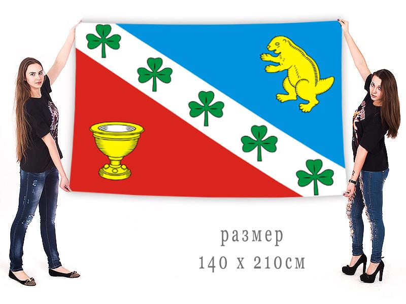 Флаг муниципального округа Бибирево г. Москва