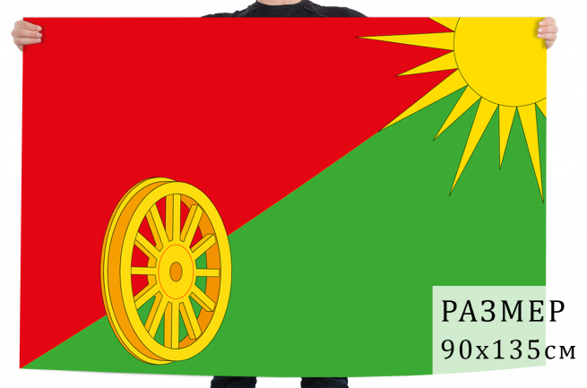 Флаг муниципального округа Бирюлёво Западное г. Москва