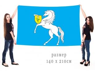 Флаг муниципального округа Чертаново Северное г. Москва
