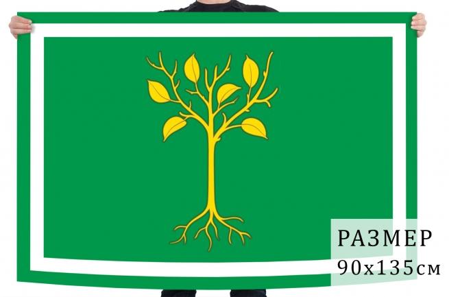 Флаг муниципального округа Чертаново Центральное г. Москва