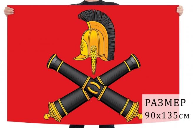 Флаг муниципального округа Фили-Давыдково г. Москва