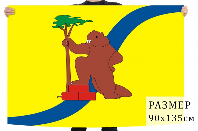 Флаг муниципального округа Хорошёво-Мнёвники г. Москва