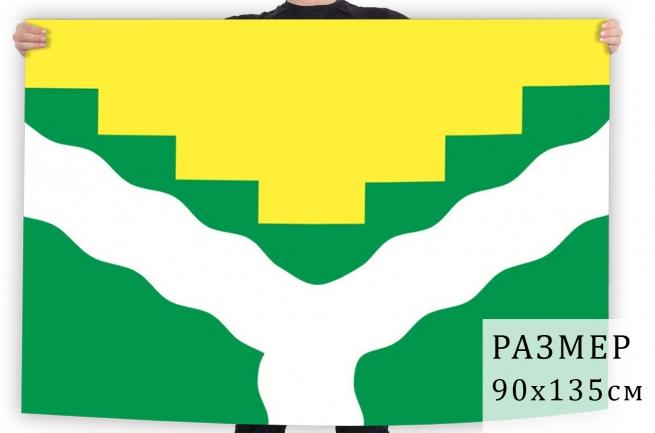 Флаг муниципального округа Котловка г. Москва