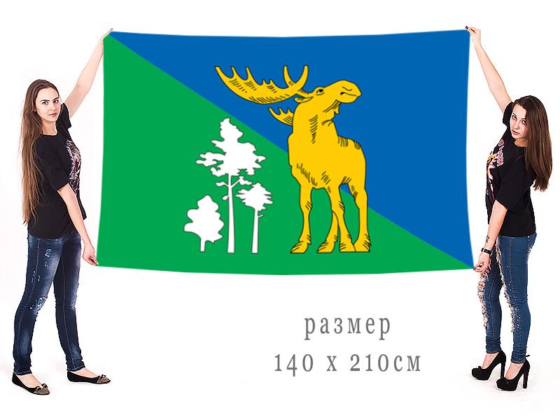 Флаг муниципального округа Лосиноостровский г. Москва