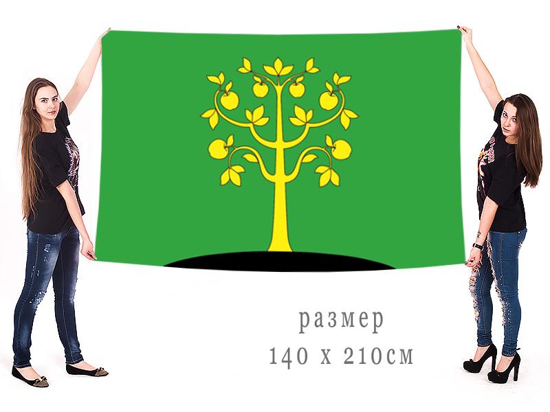 Флаг муниципального округа Нагатино-Садовники г. Москва