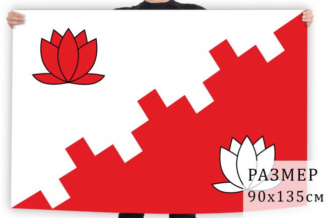 Флаг муниципального округа Нагорный г. Москва