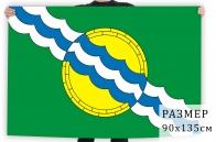 Флаг муниципального округа Некрасовка г. Москва