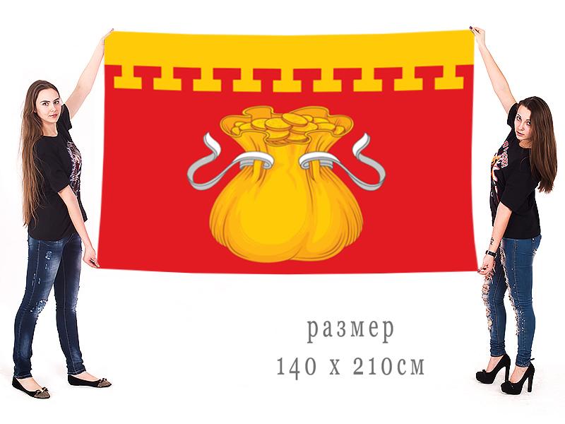 Флаг муниципального округа Нижегородский г. Москва