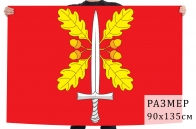 Флаг муниципального округа Ново-Переделкино г. Москва