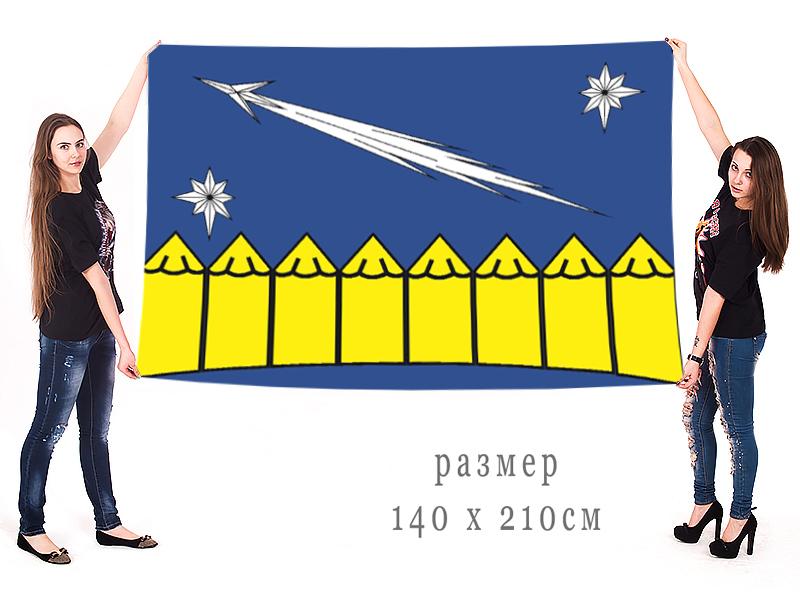 Флаг муниципального округа Останкинский г. Москва