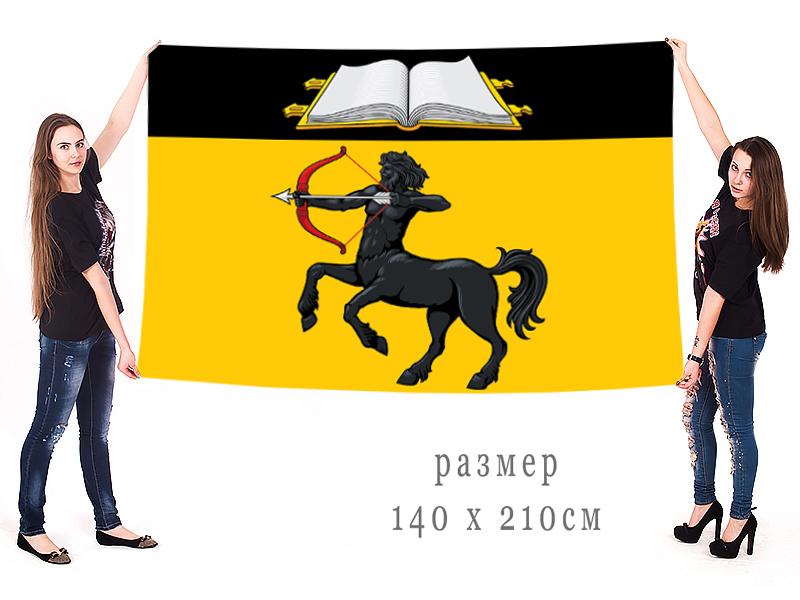 Флаг муниципального округа Печатники г. Москва