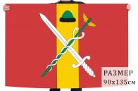 Флаг муниципального округа Рязанский г. Москва