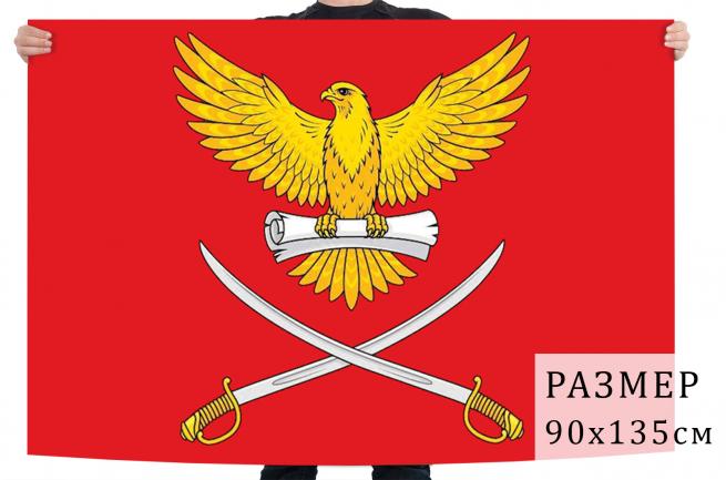 Флаг муниципального округа Сокол г. Москва