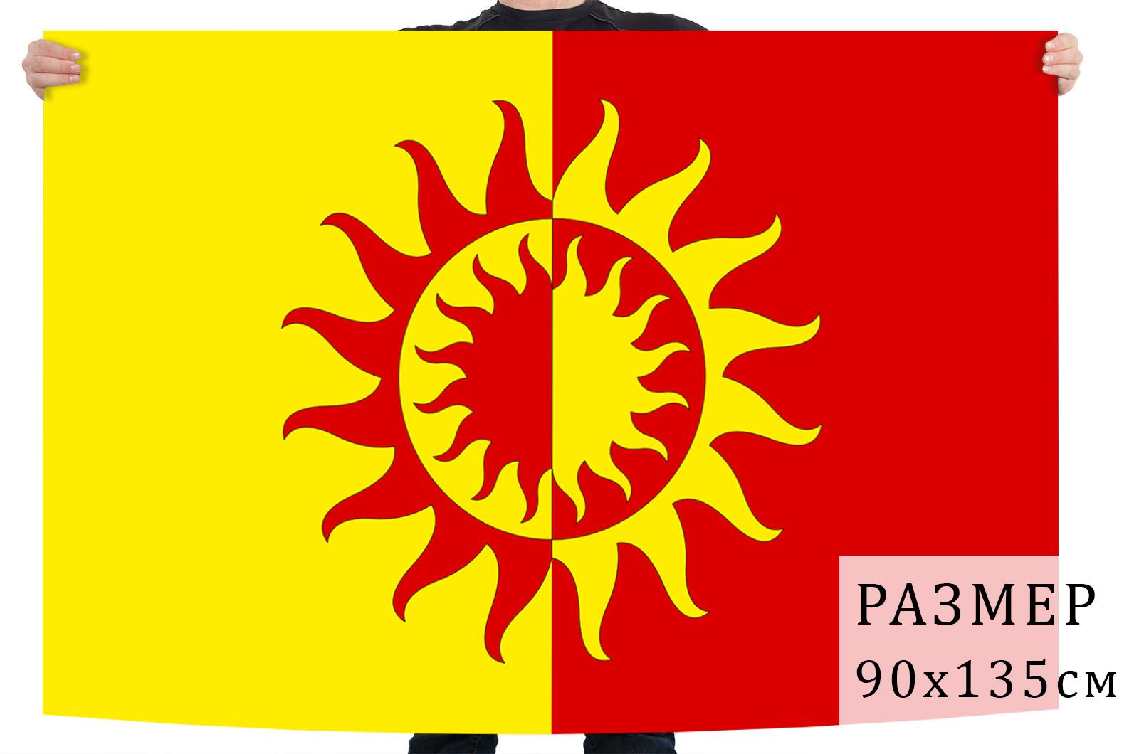 Флаг муниципального округа Солнцево г. Москва
